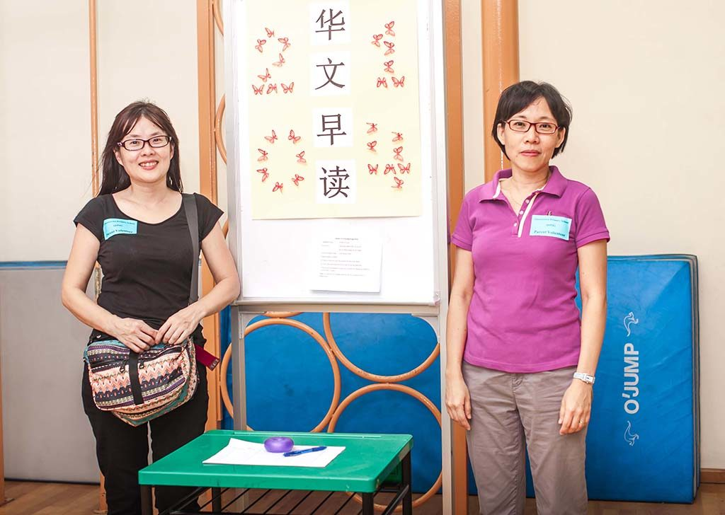 Chinese reading moms
